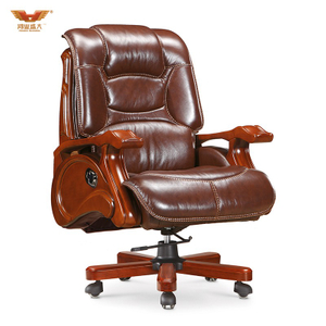 广东鸿业盛大办公家具 厂家直销 可躺实木扶手电脑椅大班椅真皮老板椅A-038