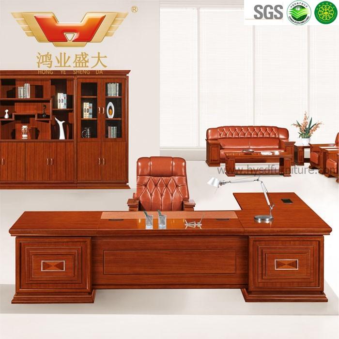 广东鸿业办公家具 厂家直销 办公桌 高档豪华总裁班台 HY-D3933