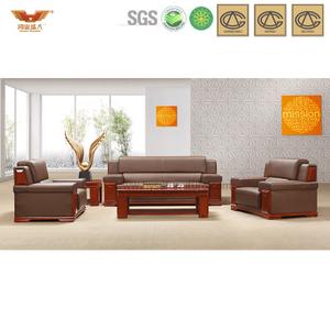 办公沙发 皮制现代接待沙发 现代时尚办公室接待真皮沙发 HY-S913