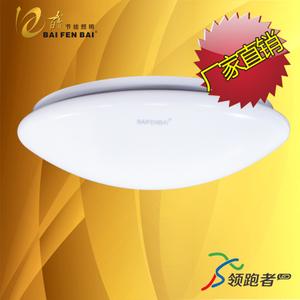LED雷達感應吸頂燈