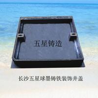 球墨鑄鐵裝飾井蓋