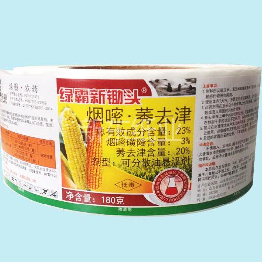 農藥不干膠標簽印刷
