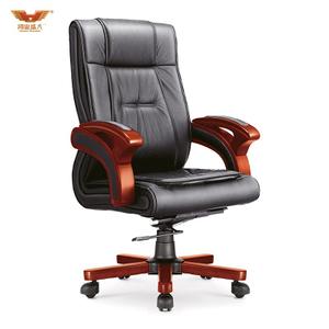 广东鸿业盛大办公家具 厂家直销 可躺实木扶手电脑椅大班椅真皮老板椅A-048