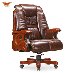 广东鸿业盛大办公家具 厂家直销 可躺实木扶手电脑椅大班椅真皮老板椅A-039
