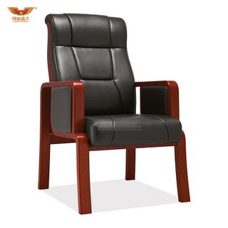 广东鸿业盛大办公家具 厂家直销 实木扶手电脑椅办公椅 皮质会议椅D-355