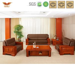 办公沙发 皮制现代接待沙发 现代时尚办公室接待真皮沙发 HY-S898