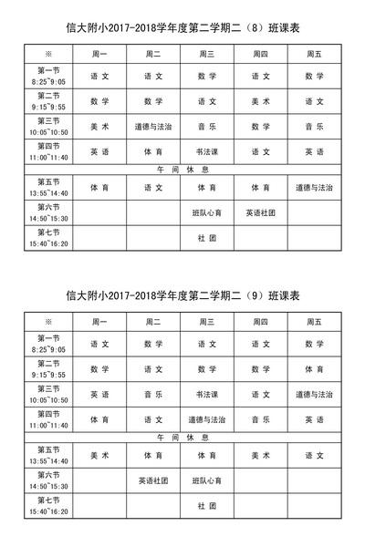 二(8)_调整大小.JPG
