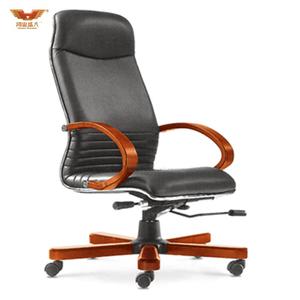 广东鸿业盛大办公家具 厂家直销 可躺实木扶手电脑椅大班椅真皮老板椅A-327