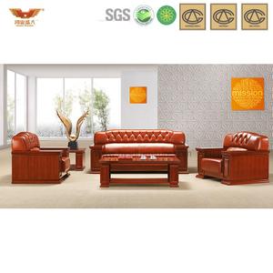 办公沙发 皮制现代接待沙发 现代时尚办公室接待真皮沙发 HY-S927