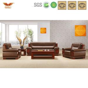 办公沙发 皮制现代接待沙发 现代时尚办公室接待真皮沙发 HY-S922