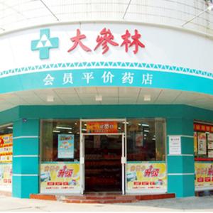 医院照明改造