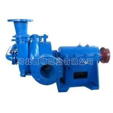 ZJW型壓濾機入料泵