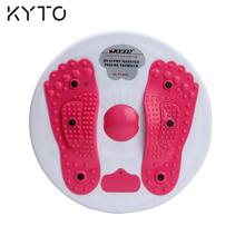 KYTO2237 实用按摩塑身防滑扭腰盘