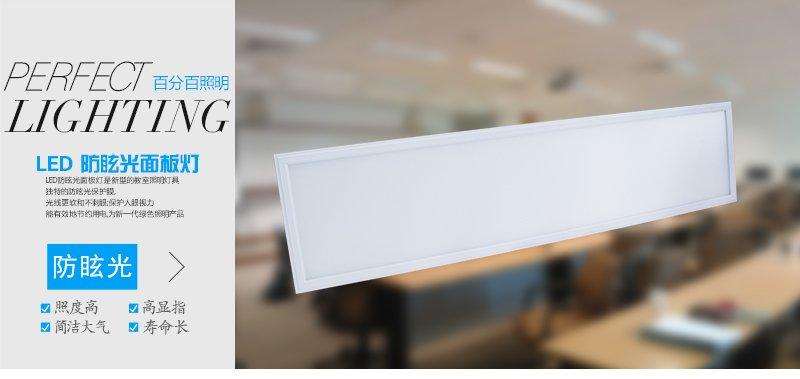 教室专用LED面板灯图片