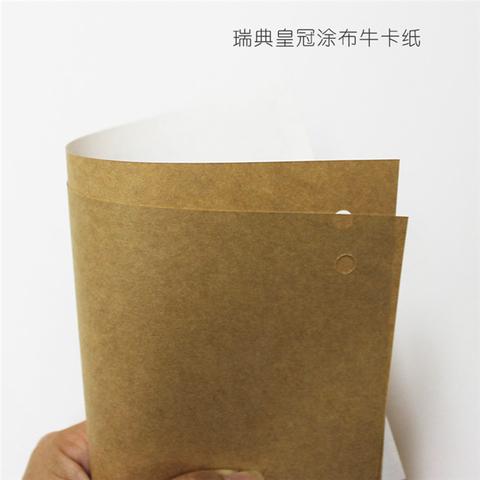 食品级包装用纸 防潮效果佳 瑞典涂布牛卡纸
