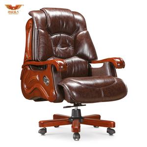 广东鸿业盛大办公家具 厂家直销 可躺实木扶手电脑椅大班椅真皮老板椅A-040