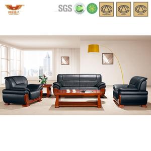办公沙发 1+1+2现代接待沙发 现代时尚办公室接待真皮沙发 HY-S933