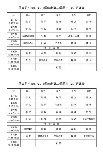 三(2)_调整大小.JPG