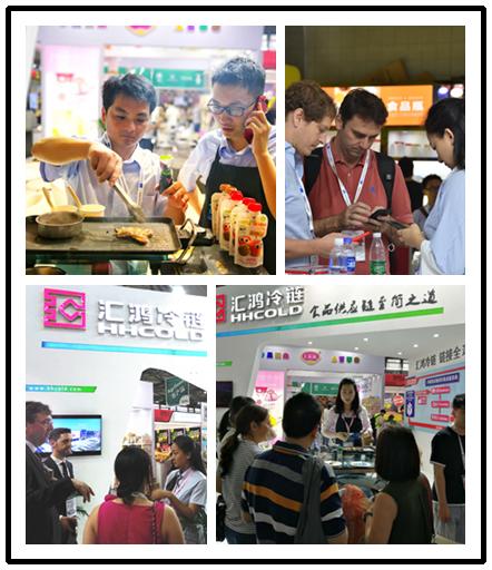 汇鸿冷链参加第十九届SIAL CHINA中食展