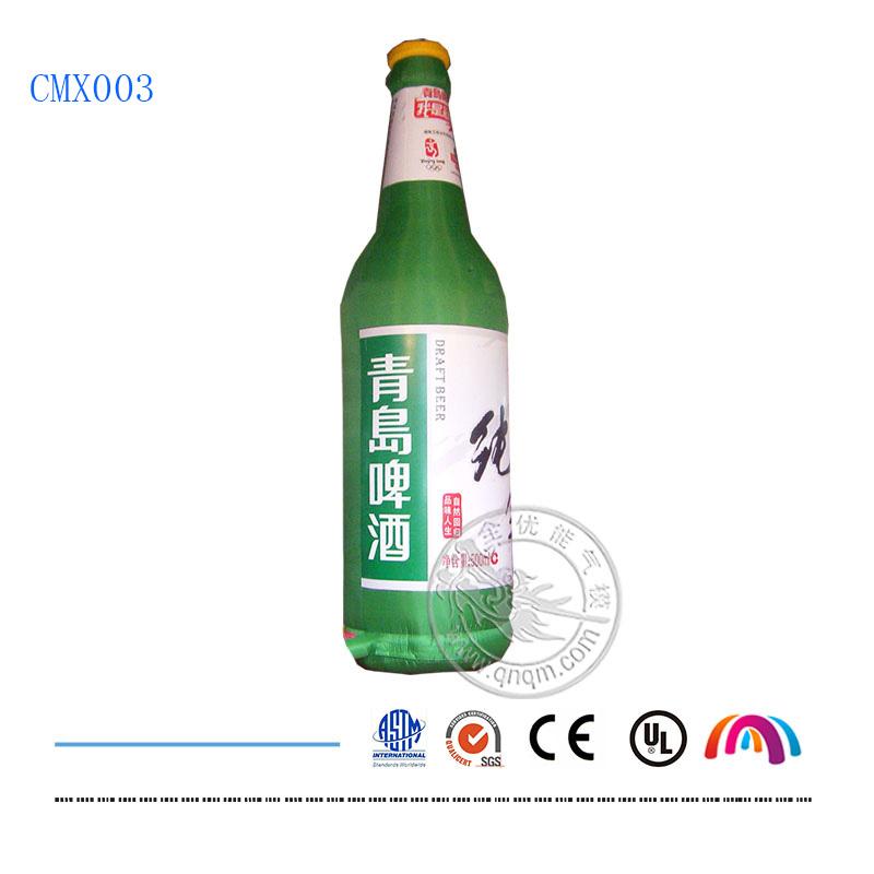 青岛啤酒瓶子模型