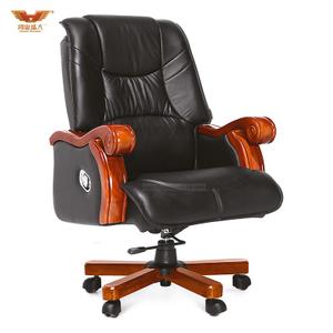 广东鸿业盛大办公家具 厂家直销 可躺实木扶手电脑椅大班椅真皮老板椅A-230
