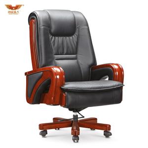 广东鸿业盛大办公家具 厂家直销 可躺实木扶手电脑椅大班椅真皮老板椅A-019