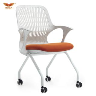 广东鸿业盛大办公家具 厂家直销 弓形脚办公椅 网布会议椅 HY-942H