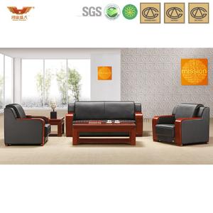 办公沙发 皮制现代接待沙发 现代时尚办公室接待真皮沙发 HY-S923