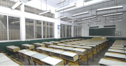 教室照明灯具
