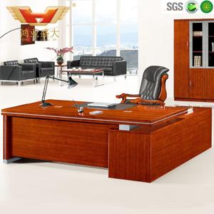 广东鸿业办公家具 厂家直销 办公桌 高档豪华总裁班台 HY-D5224