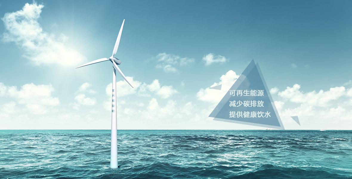 风电banner1