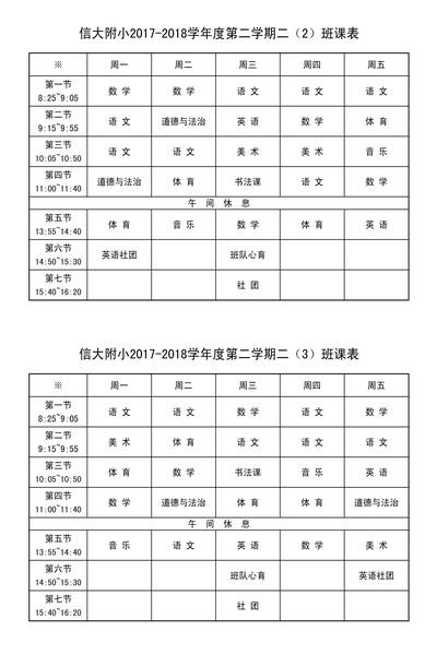 二(2)_调整大小.JPG