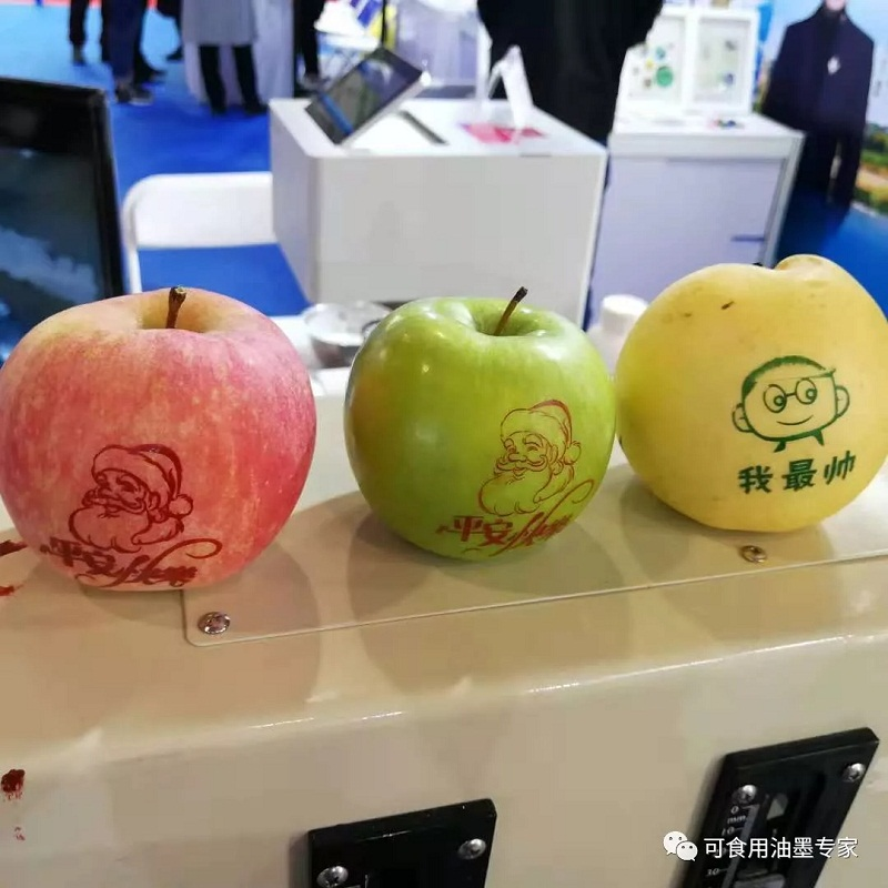 苹果印字.webp (2)