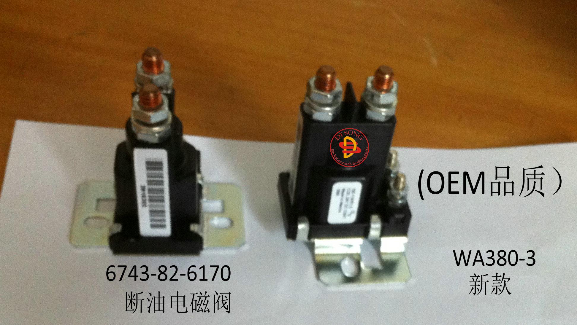 断油电磁阀6743-82-6170m,wa380-3图片