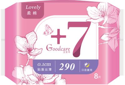 +7丝薄柔棉夜用290mm卫生巾8片