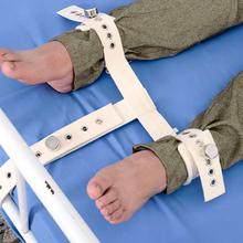 """双脚""""T""""型约束带 双脚磁控约束带 脚腕磁扣式约束带"""