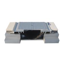 MSDGP地面金屬蓋板型伸縮縫