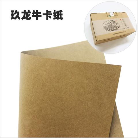 玖龙牛卡纸纸箱纸盒包装用纸 再生环保箱板纸