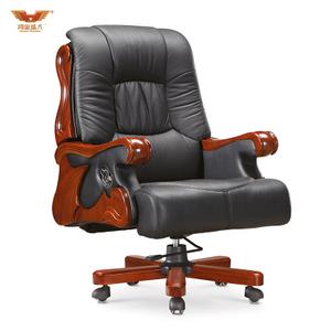 广东鸿业盛大办公家具 厂家直销 可躺实木扶手电脑椅大班椅真皮老板椅A-041