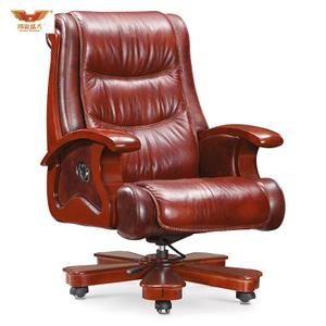 广东鸿业盛大办公家具 厂家直销 可躺实木扶手电脑椅大班椅真皮老板椅A-016