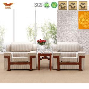 办公沙发 简约单人布艺沙发 现代时尚办公室接待沙发 HY-S815