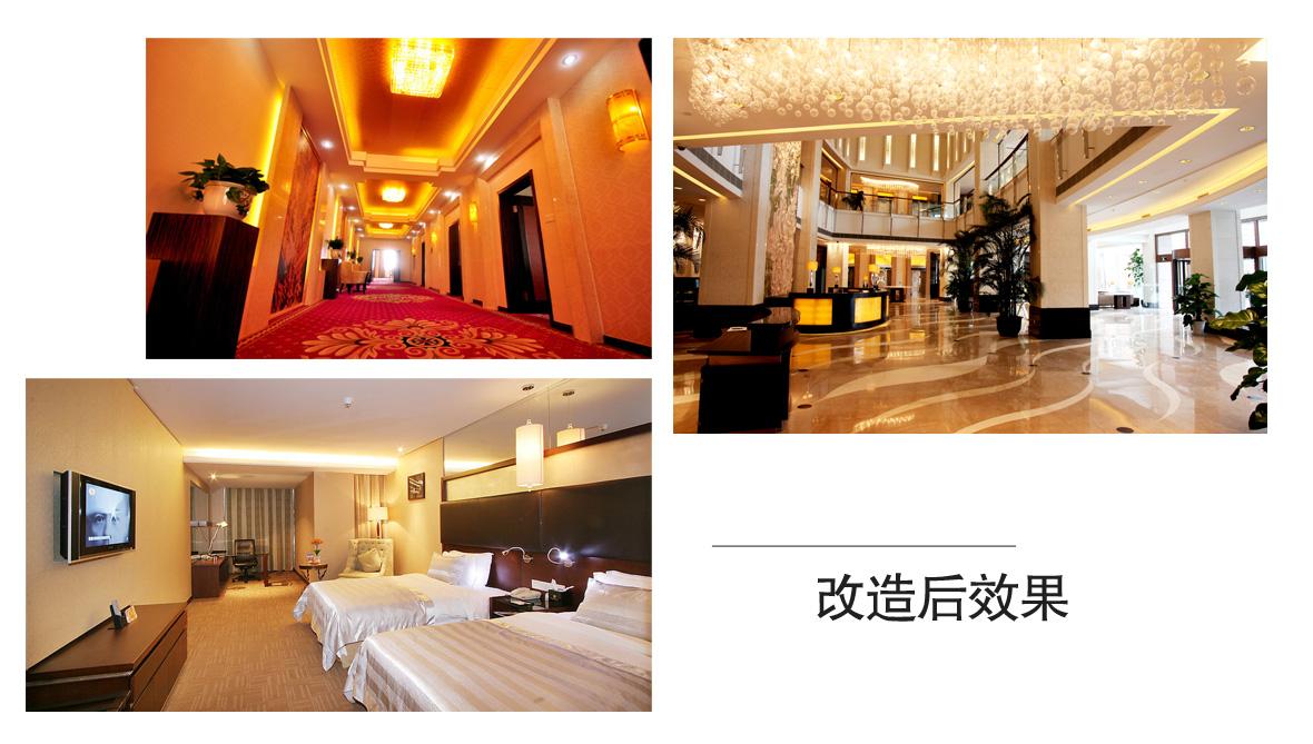 2,酒店室内外装修高档,建筑及装修选用豪华材料.