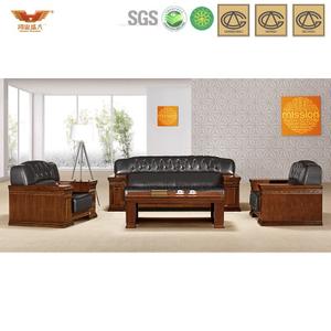 办公沙发 皮制现代接待沙发 现代时尚办公室接待真皮沙发 HY-S925