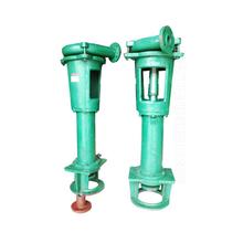 PNL型液下泥漿泵
