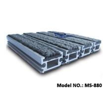 MS-880鋁合金防塵地墊