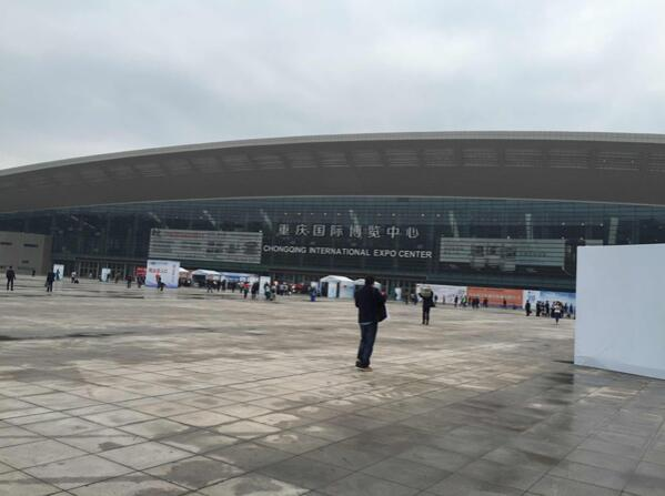 Chongqing in April, 2016 national drugs manufacture mechanical exposition .jpg
