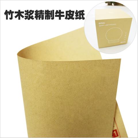 竹木浆精制牛皮纸