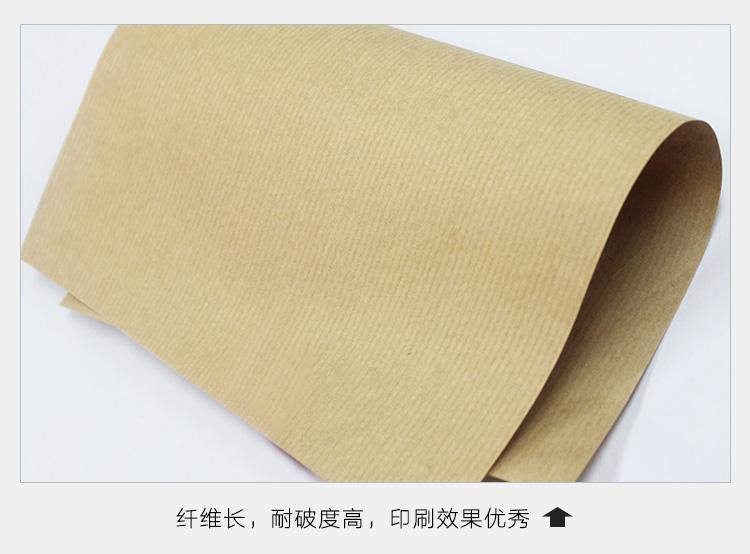 深圳牛皮纸厂家,条纹牛皮纸,东莞牛皮纸批发