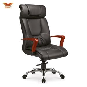 广东鸿业盛大办公家具 厂家直销 可躺实木扶手电脑椅大班椅真皮老板椅A-054