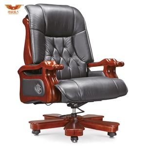广东鸿业盛大办公家具 厂家直销 可躺实木扶手电脑椅大班椅真皮老板椅A-049